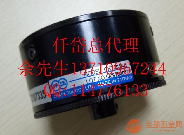 台湾仟岱绞线机/绕线机磁粉刹车器ZKYS10AA