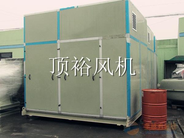 FRP防腐蚀风机隔音箱