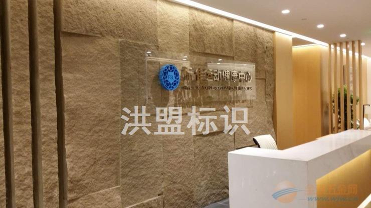 北京标识标牌公司 导向 标识牌设计制作 广告牌标识制作