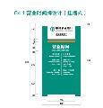 农行营业时间牌 短款挂墙落地式定制中国农业银行专用