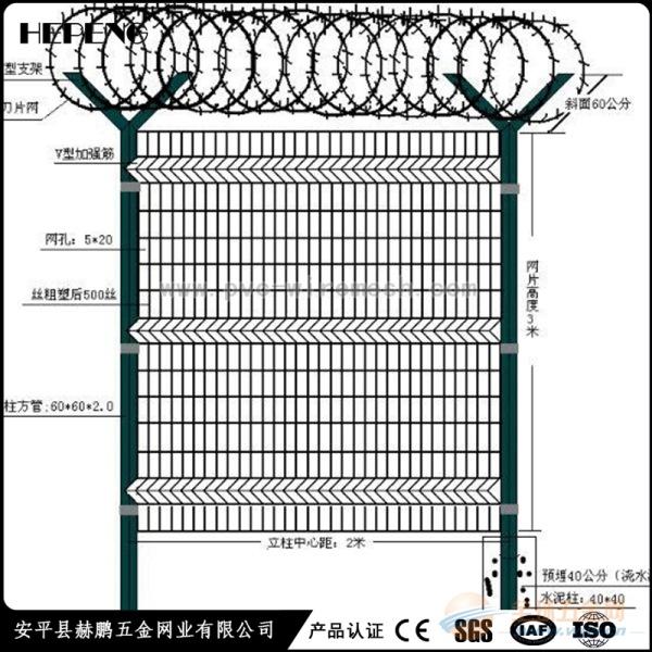 机场围栏网称作Y型安全防御护网、机场围栏、机场隔离栅、机场围网,刀片刺网护栏网它是一种专门用于机场外围的安全防护使用的护栏产品。 该产品是用国产优级低碳钢丝或铝镁合金丝经喷塑编焊而成;网格结构简练、便于运输、安装不受地形起伏限制,特别是对于山地、坡地、多弯地带适应性极强。该产品坚固耐用、价格中等偏低,适合大面积采用。材质:优质低碳钢丝。   规格:采用5.