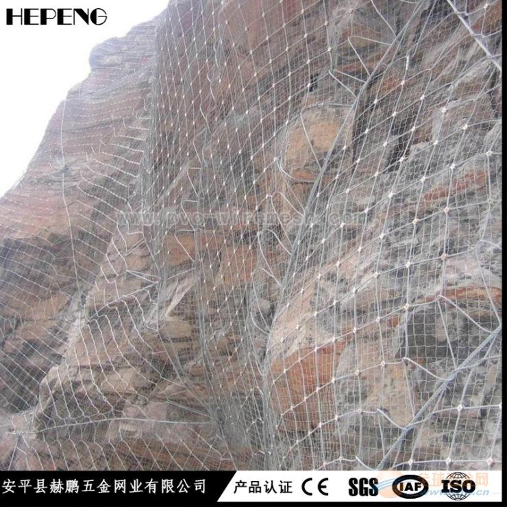 山区边坡防护网