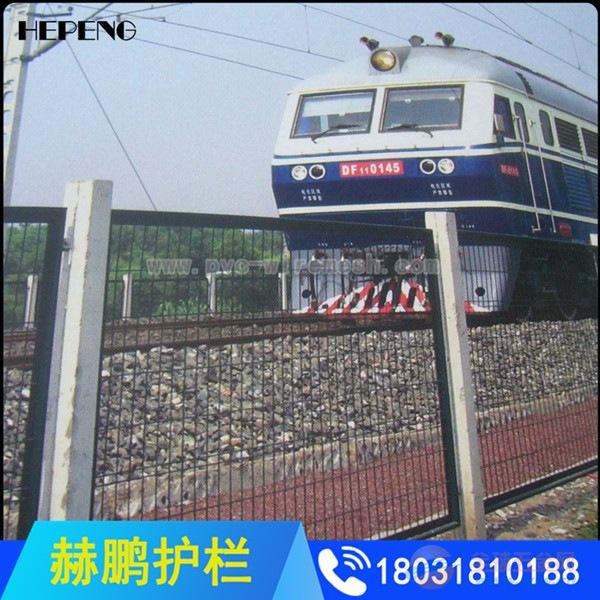 护栏网-铁路护栏网
