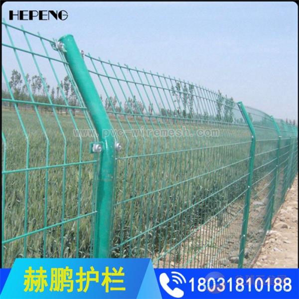现货供应双边丝围栏网