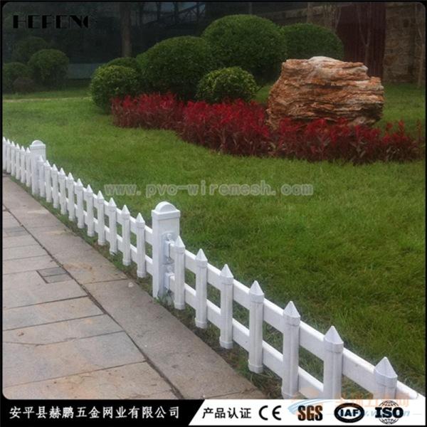 草坪围栏网 规格齐全 各种尺寸均可定做