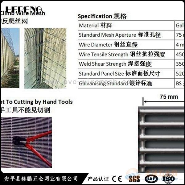 防攀爬式隔离栅的产品规格可以根据用户需求加工订做