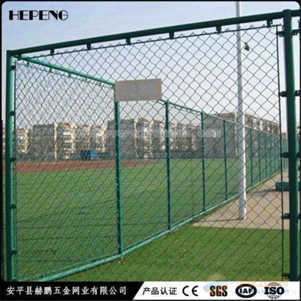 赫鹏专业定做生产 球场围网