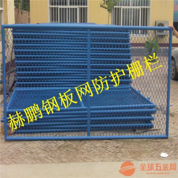 钢板网防护栏 厂家直销 现货供应 当天发货