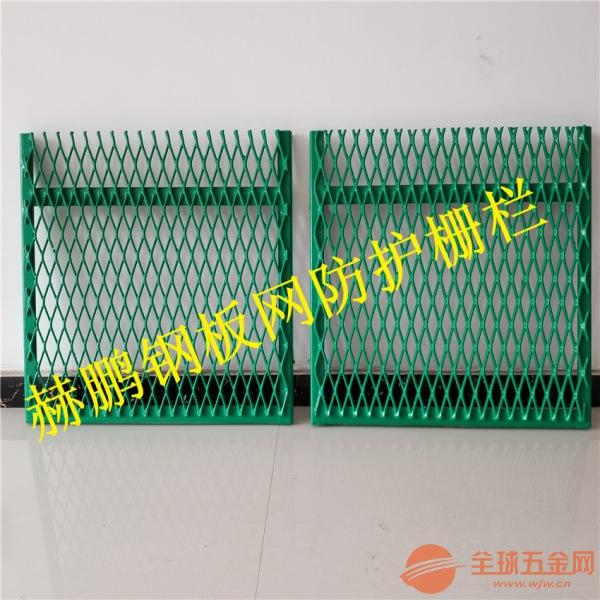 钢板网防护栅栏 专业生产定做