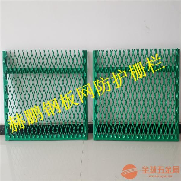 厂家直销钢板网隔离栅 质量有保证