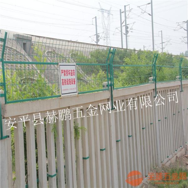 专业生产铁路加高防护栅栏