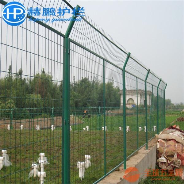 厂家生产直销 边框护栏网