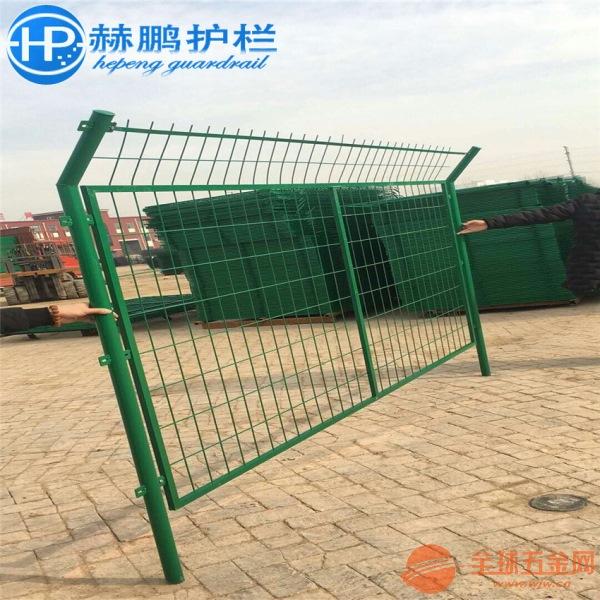 厂家大量现货供应 边框围栏网 公路护栏网