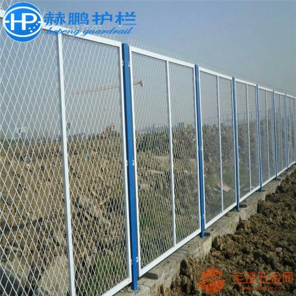 圈地围栏网 厂区防护网 护栏网的规格