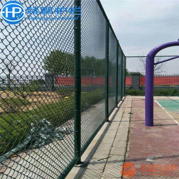 现货供应 体育场围网 球场围栏