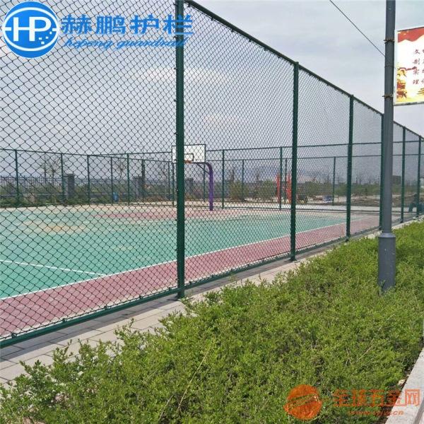 球场围网 体育场围栏网规格及价格