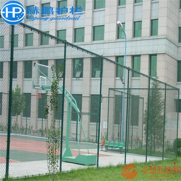 运动场专用网 赫鹏网业直销 质量有保证