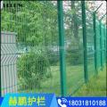 桃型柱三角折弯护栏网