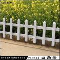 专业生产绿化带护栏网 草坪围栏
