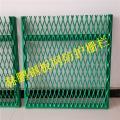 赫鹏专业生产定做 铁路钢板网防护栅栏
