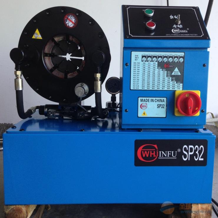 高压钢丝编织液压胶管啤油管机