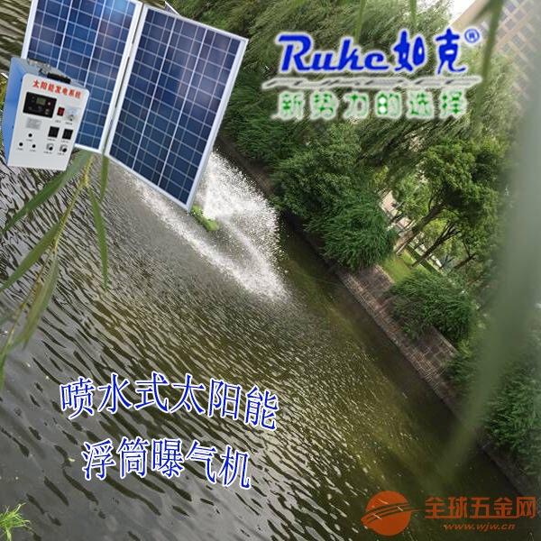 无人值守全自动太阳能增氧机河道治理太阳能曝气机
