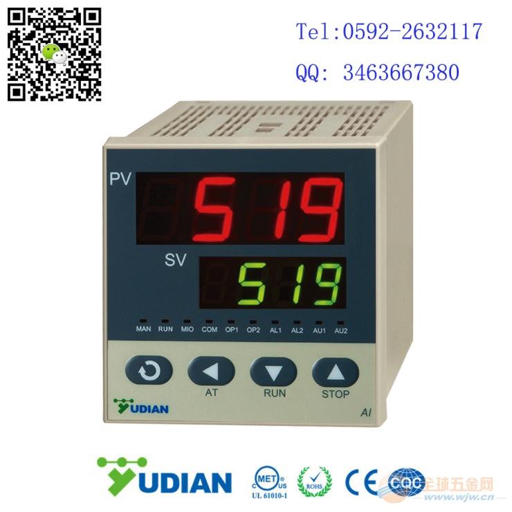 温控器_AI-519_温度调节器_温控表
