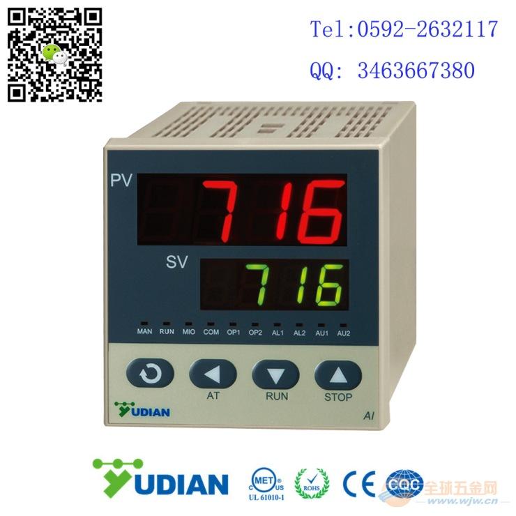 温度控制器 AI-716数显温控器