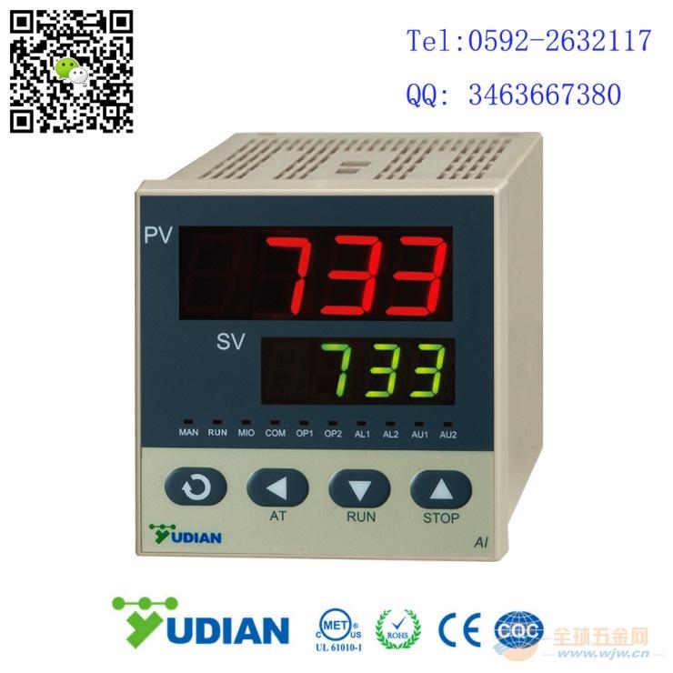 厦门宇电_AI-733_PID温控器