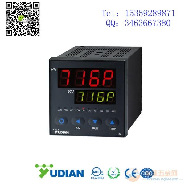厦门宇电 AI716AL1L0S 温控器