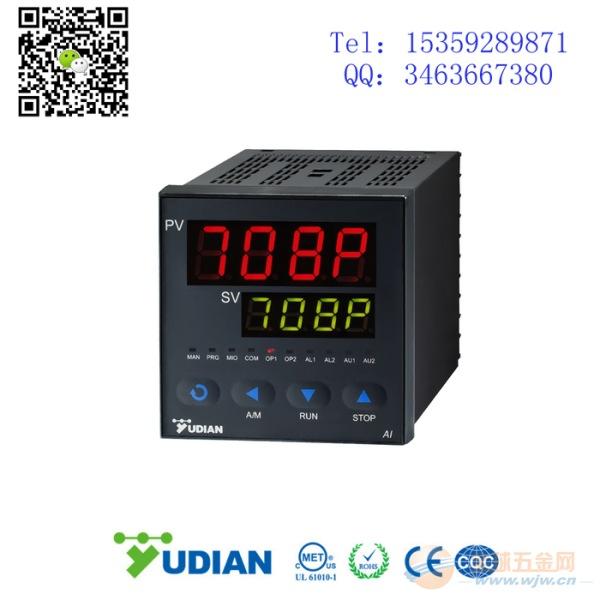 AI-708PAX3L0S4 AI-708PEI4X3L0 宇电温控器