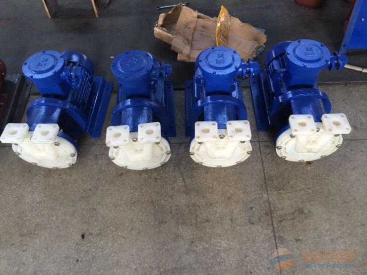VSP-50氟塑料自吸泵