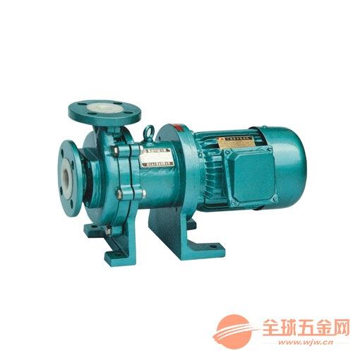 CQB50-40-125F氟塑料磁力泵