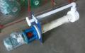 40FYH-40氟塑料液下泵