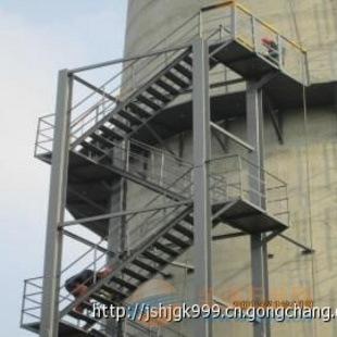 重庆烟囱旋转梯平台制作安装公司