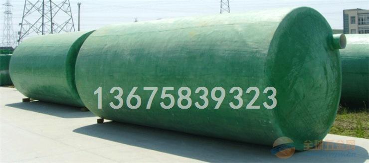 黄山市30立方 9号 玻璃钢化粪池哪家公司便宜