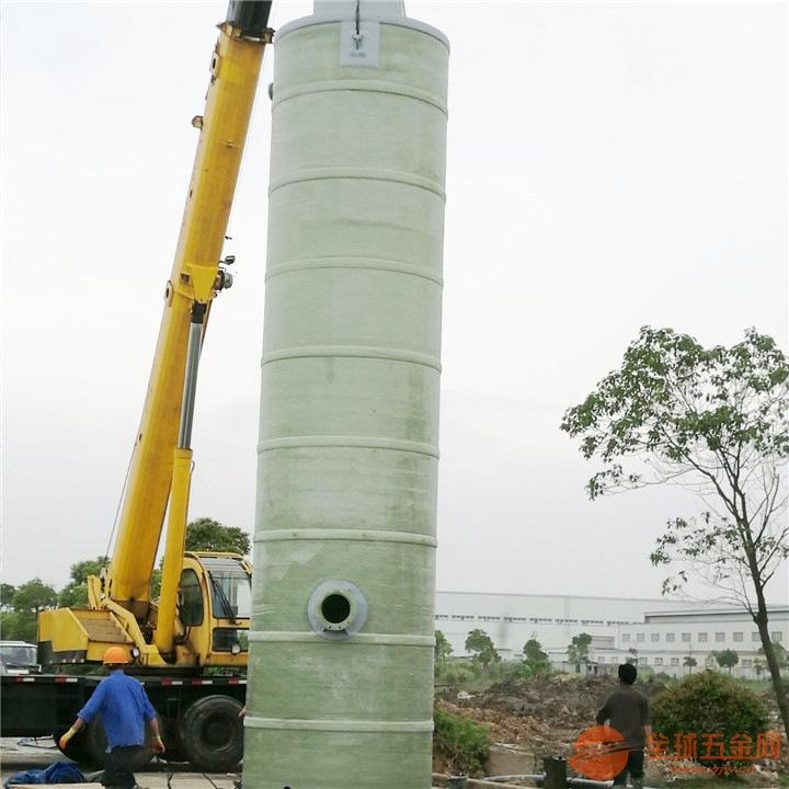 湖北省襄阳市谷城县玻璃钢一体化预制泵站生产厂家