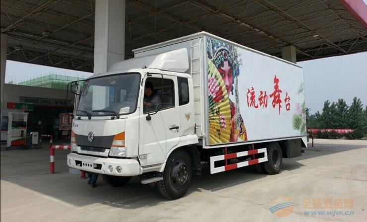 东风嘉运 载货车