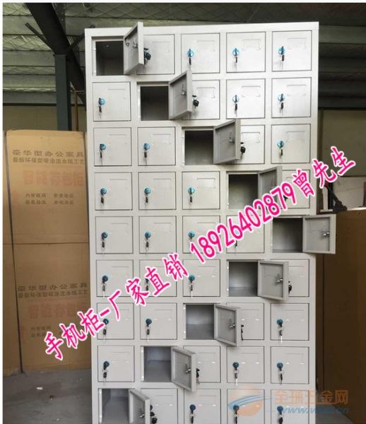 沙井冈 玻璃门带锁手机柜 储物柜 一个也是批发价
