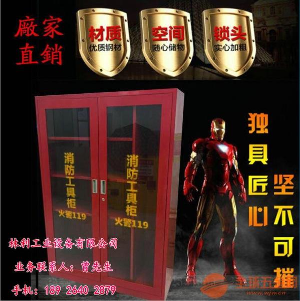 广州 消防器材装备架 生产厂家
