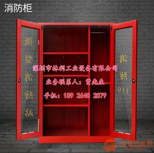 佛山 社区消防箱 器材柜 生产厂家