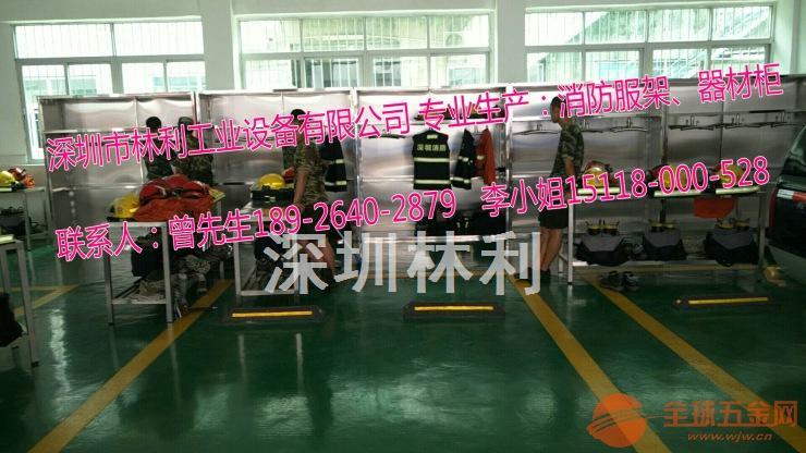 重庆 消防专用防护服架 生产商