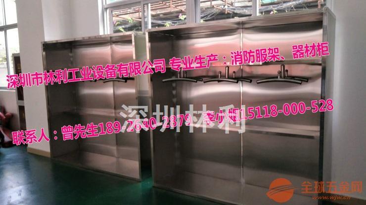 成都 三层战斗服衣架 消防器材柜 工具箱 生产