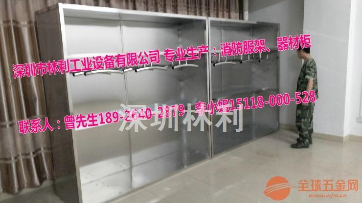 上海 消防服衣帽整理柜 生产商