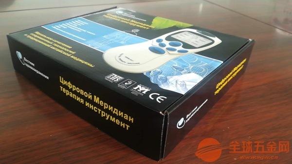 供应OEM代加工理疗仪,数码经络治疗仪批发