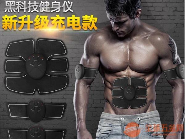 腹肌健身仪,腹肌帖生产厂家