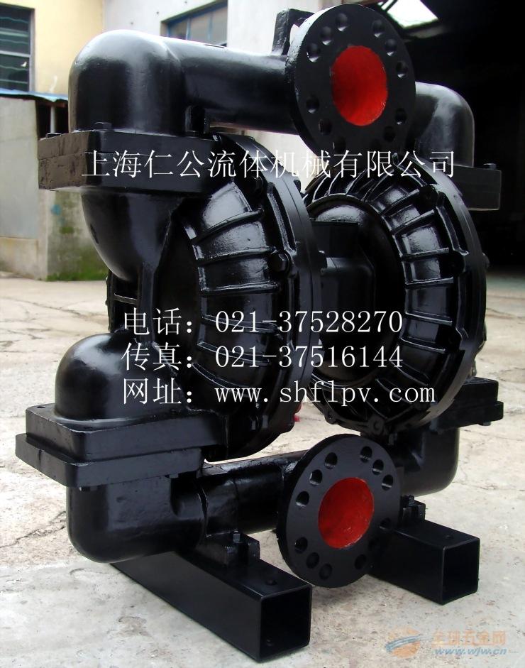 整体不锈钢气动隔膜泵RGF4311