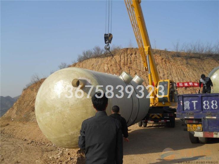 峡江县40立方 10号 玻璃钢化粪池工作原理