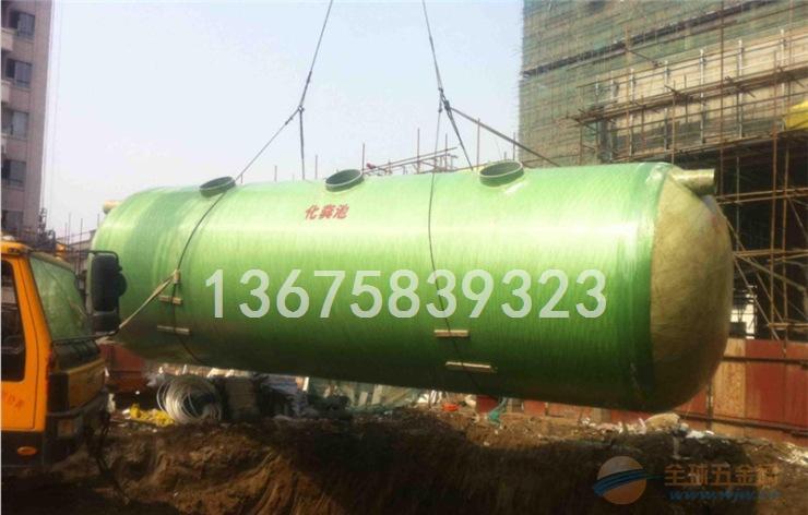 太湖县30立方 9号 玻璃钢化粪池最优材质