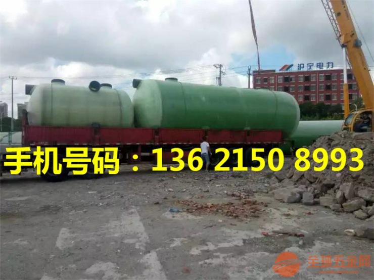 上海闸北区玻璃钢化粪池